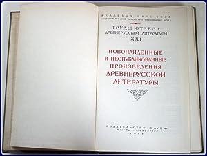 NOVONAIDENNYE I NEOPUBLIKOVANNYE PROIZVEDENIYA DREVNERUSSKOI LITERATURY.: Malyshev, V. I.