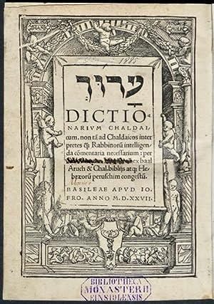 1515 GIUNTA EDITION of VERGIL woodcut Aeneid 7 : Latium Prepares for War Battle