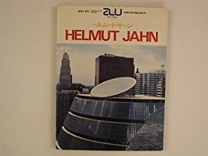 Helmut Jahn A + U Extra Edition June 1986