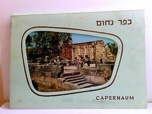 Leporello Capernaum ( Kafarnaum, Kapernaum) Israel. Leporello
