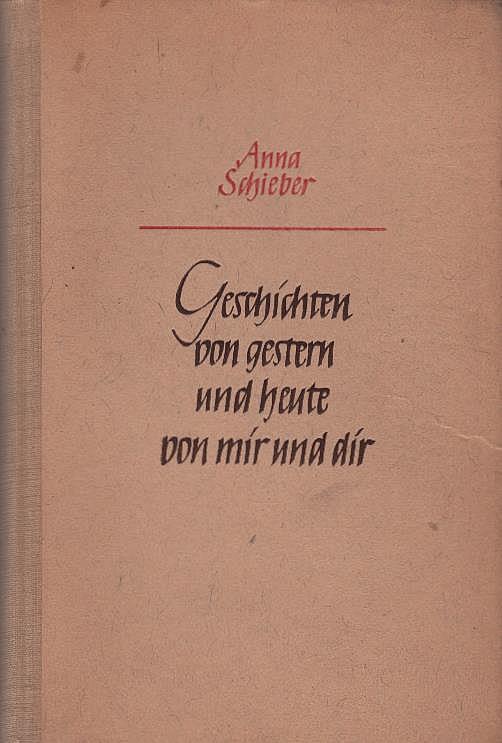 Mazarins Bündnispolitik in Deutschland. 1643 - 1648: Heyner, Georg: