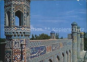 Postkarte Carte Postale Taschkent Usbekistan Expo 70