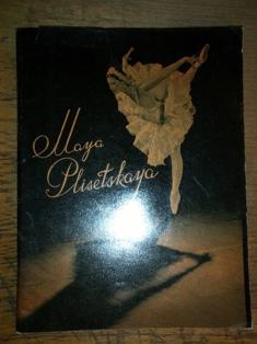 Maya Plisetskaya: ROSLAVLEVA N.