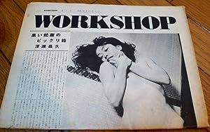 Workshop No. 3: Nobuyoshi Araki, Eikoh