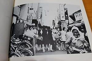 Kyoto Demachi: Fusayoshi Kai