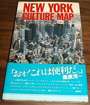 New York Culture Map: Keizo Kitajima, others