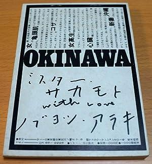Sentimental Journey - Okinawa, inscribed by Nobuyoshi: Nobuyoshi Araki