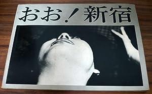 Oh! Shinjuku plus ephemera (advertising inserts): Shomei Tomatsu