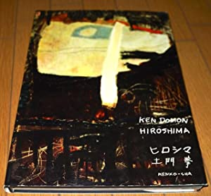 Hiroshima: Ken Domon