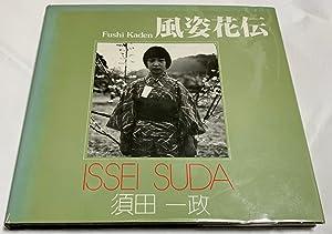 Fushikaden: Issei Suda