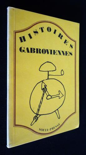 Histoires gabroviennes: Fartounov Stéphane, Prodanov