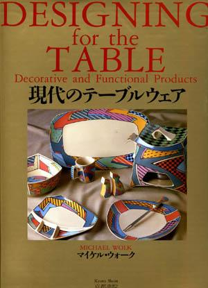 DESIGNING for the TABLE