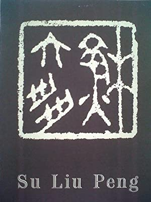 SU LIU PENG: CITY HALL MUSEUM AND: SU LIU PENG