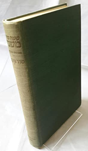 The Mishnah. A Complete Hebrew Edition in Six Volumes.