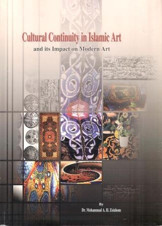 changes and continuites in the islamic In this path-breaking new book, the author shows how authority guaranteed both continuity and change in islamic law the defense of that methodology gave rise to an infinite variety of individual legal opinions, ultimately accomodating changes in the law.