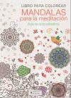 Mandalas para la meditación - Arcturus, P