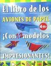 El libro de los aviones de papel: VV.AA.
