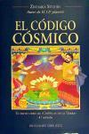 Código Cósmico, El: Zecharia Sitchin