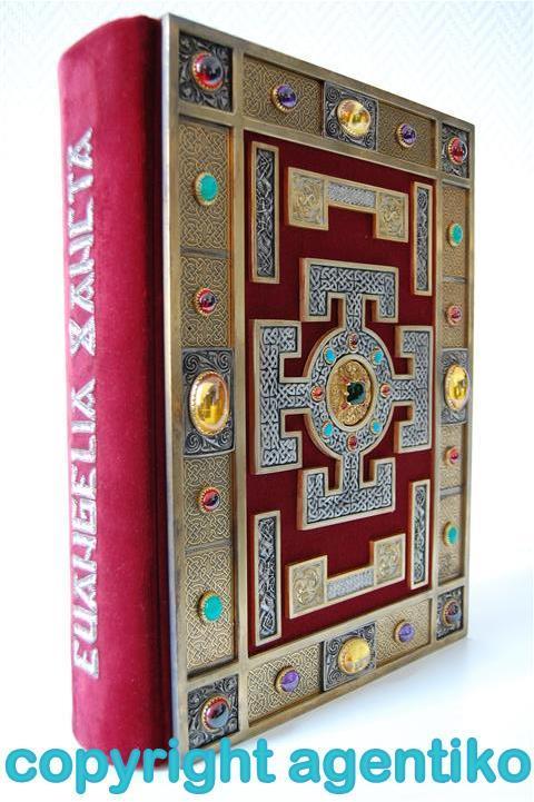 BUCH VON LINDISFARNE * Lindisfarne Gospels *