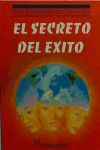 EL SECRETO DEL ÉXITO - MARDEN, O. S.