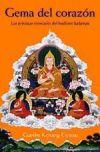 GEMA DEL CORAZÓN - Gueshe Kelsang Gyatso