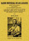 Razón universal de los jarabes, según inteligencia de Galeno diligentemente expuesta - Servet, Miguel