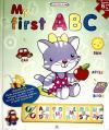 MY FIRST ABC - MI PRIMER LIBRO DE INGLES: Libsa