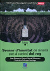 Sensor d'humitat de la terra per al control del reg - García Belmonte, Germán; Fabregat Santiago, Francisco; Bisquert Mascarell, Juan