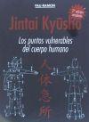 Jintai Kyusho - Ramon, Pau
