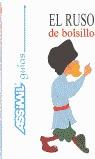 RUSO DE BOLSILLO,EL - GUIAS ASSIMIL