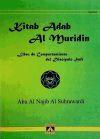 Kitab adab al muridin : libro de: ABU AL NAJIB