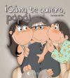 Cómo te quiero papá!: Del Rio Galve, Carmina
