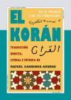 El Korán [El Corán] El Corán en: Mahoma