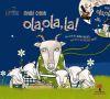 SONARBORE. OLA, OLA, LA! (INC.CD+DVD): MAMA CABRA