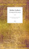 Medina Azahara. El monte de la novia: Antólogo: Antonio Rodríguez