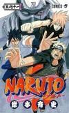 Naruto 71: Kishimoto, Masashi