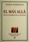 EL MÁS ALLÁ EN LOS PADRES DE: Guillermo Pons