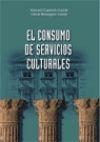 El consumo de servicios culturales: Contrí Berenguer, Gloria;