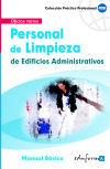 PERSONAL DE LIMPIEZA DE EDIFICIOS PUBLICOS ADMINISTRATIVOS.: DE PABLO RODRIGUEZ,