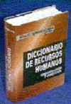 Diccionario de recursos humanos. Organización y dirección: Fernández-Rios, Manuel