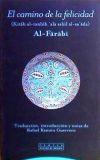 El camino de la felicidad: Al Farabi