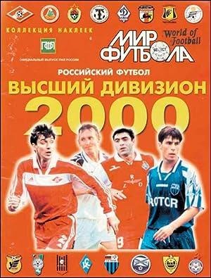 Rußland 2000: Sammelbilder-Rußland