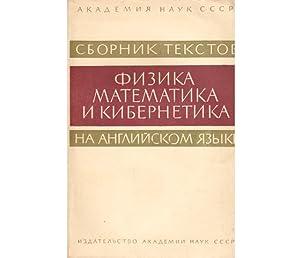Sbornik tekstow na angliiskom jasyke. Phisika, mathematika: Abramowa, G. I.