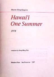 [HAWAII] HAWAI'I ONE SUMMER