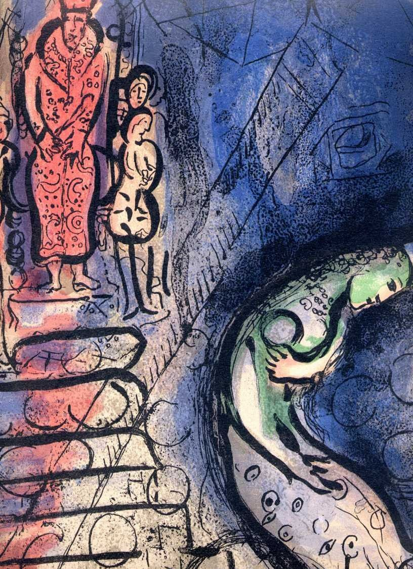 Ahasverus vertreibt Vasthi.: CHAGALL, Marc (1887