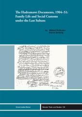 The Hadramawt Documents, 1904-51: Family Life and: Mikhail Rodionov