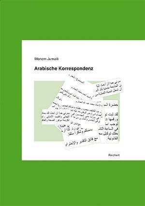 9783895005282 Arabische Korrespondenz Zvab Monem Jumaili
