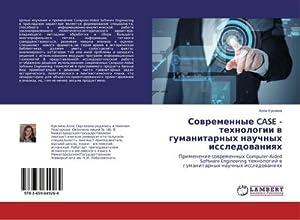 Sovremennye CASE - tekhnologii v gumanitarnykh nauchnykh: Alla Kuklina