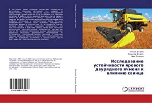 Issledovanie ustojchivosti yarovogo dvuryadnogo yachmenya k vliyaniju: Alexej Dikarev