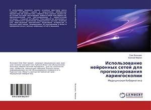 Ispol'zovanie nejronnyh setej dlya prognozirovaniya laringoskopii : Oleg Volkovich